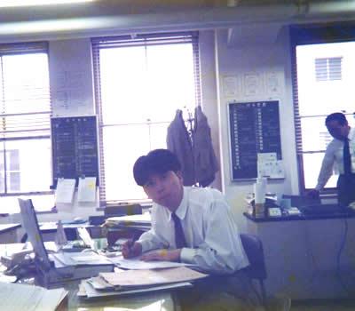 H製作所入社2年目勤務中(1995年)