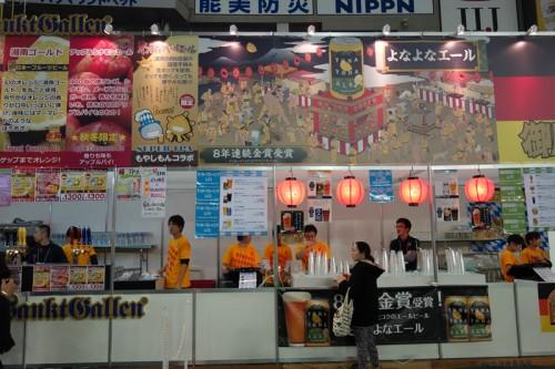 日本のクラフトビールブース