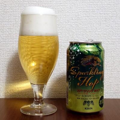 キリンビール スパークリングホップ