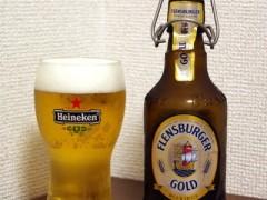 FLENSBURGER GOLD(フレンスブルガー ゴールド)
