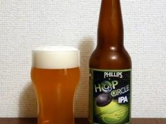 PHILLIPS HOP CIRCLE IPA(フィリップス ホップ サークル アイピーエー)