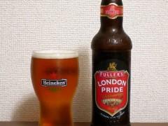 イギリス ロンドンプライド
