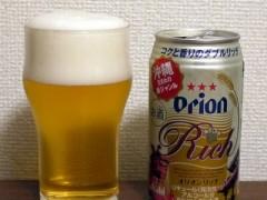 オリオンビール オリオンリッチ