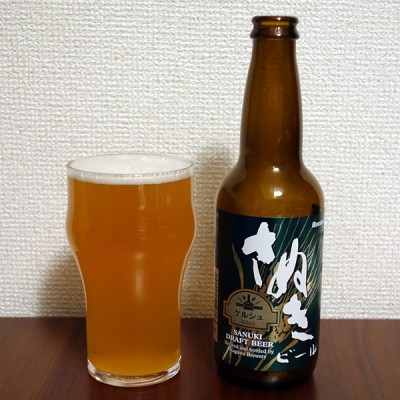香川ブルワリー さぬきビール ケルシュ