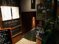 beer_sei01