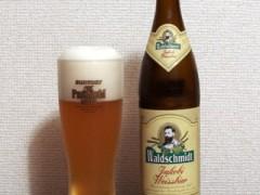 ドイツ ヴァルドシュミット