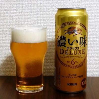 キリンビール 濃い味デラックス