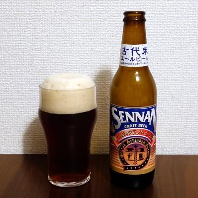仙南クラフトビール 古代米エールビール