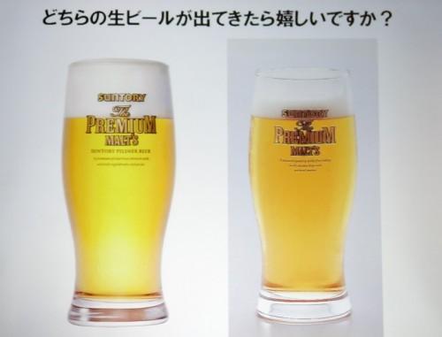 どちらのビールがうれしいですか?