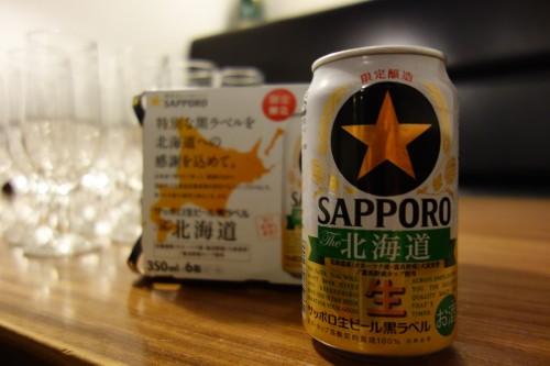 サッポロビール 黒ラベル the 北海道