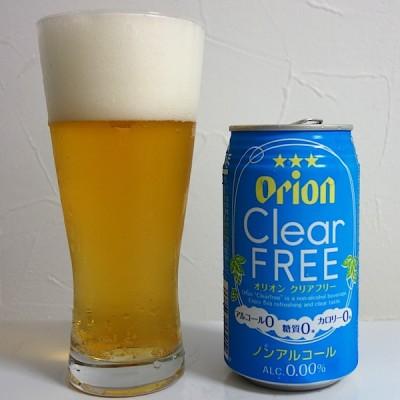 オリオンビール オリオン クリアフリー