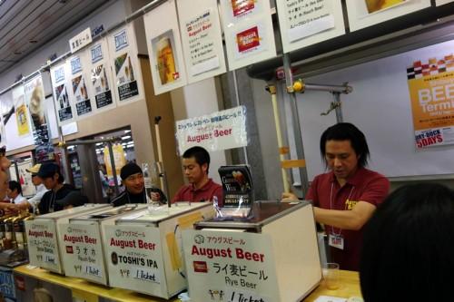 渋谷ekiato<エキアト>「Shibuya BEER Terminal」に行ってきた。