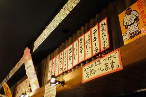 美栄橋 コマネチ リバーサイド店