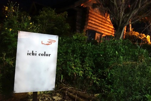 1color 看板