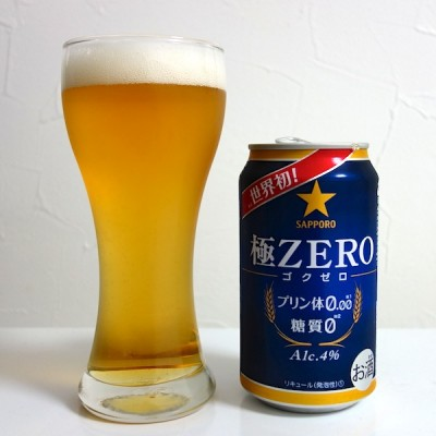 サッポロビール 極ZERO -ゴクゼロ-