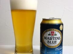 ベルギー マルテンス・ブルー ピルスナー