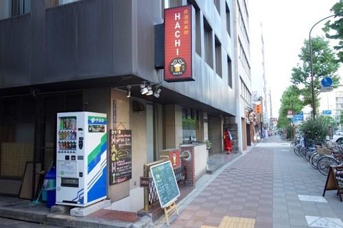 八丁堀 HACHI 外観