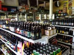 beerDSC08857
