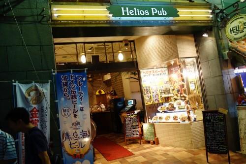 ヘリオスパブ 国際通り店