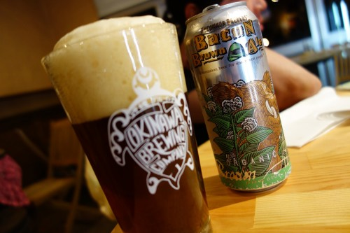 Bacon Brown Ale - Uncommon Brewers