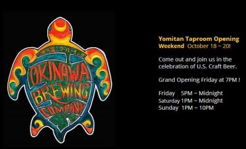 Okinawa Brewing Company