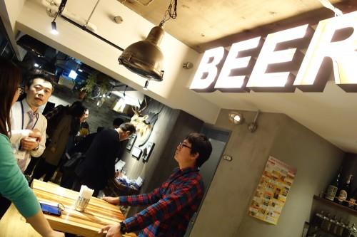 BEERというでっかいサイン