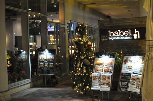 babel bayside kitchen (バベルベイサイドキッチン)