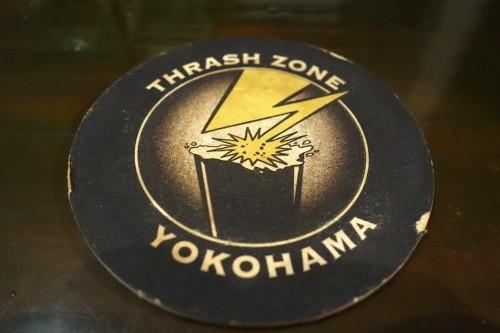 THRASH ZONE(スラッシュ ゾーン)