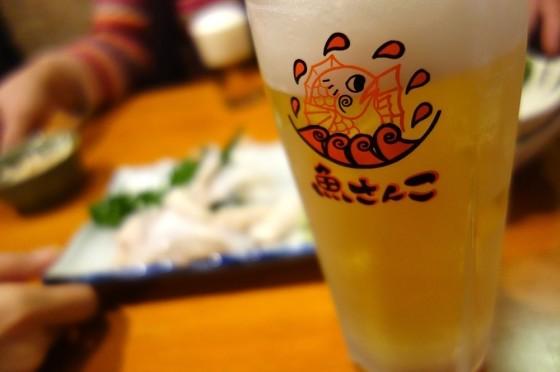 魚さんこ ビール