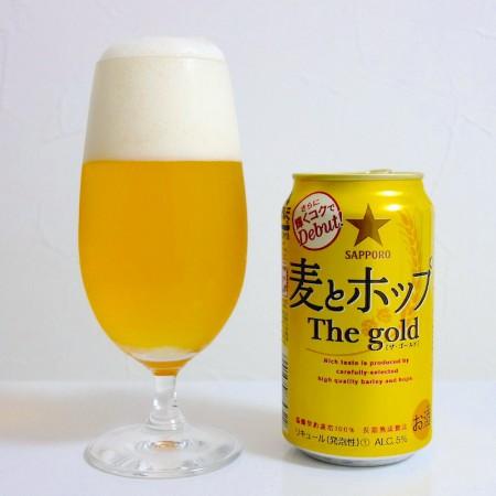 サッポロビール 麦とホップ The gold