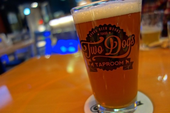 Two Dogs Taproom