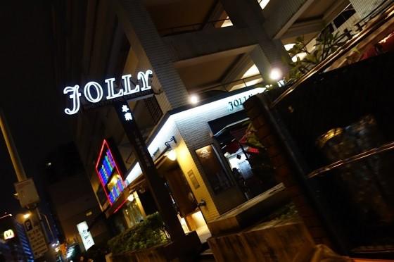 「JollyBrewery+Restaurant」