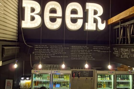 ビールサイン
