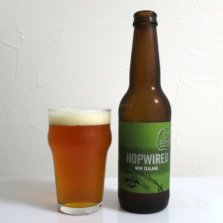 ニュージーランド 8 Wired Brewing Co. Hopwired IPA