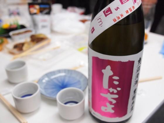 たかちよ 純米無調整生原酒 kasumi