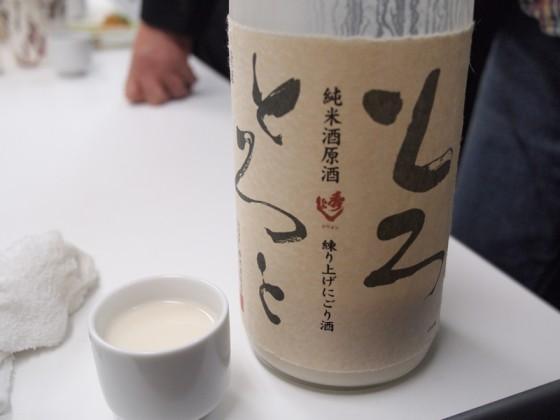 秋田・秀よしの練り上げにごり酒「とろとろと」純米原酒生貯蔵