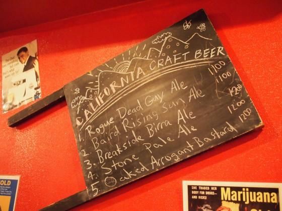 クラフトビールはこの5種類