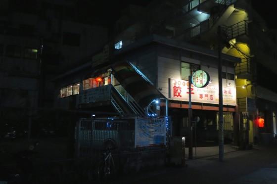 漢謝園 安里店 外観
