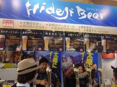 宮崎県 ひでじビール