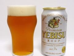 サッポロビール ヱビス 夏のコク