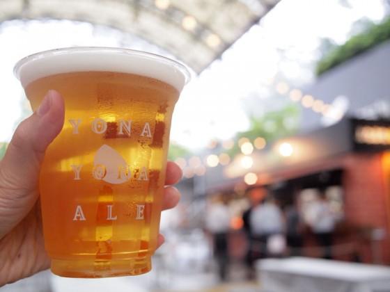 限定ビール・ガーデンセゾン