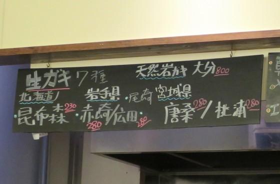 牡蠣が安い!
