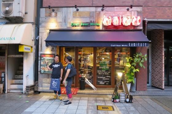 クラフトビール専門店 Kamikaze 外観