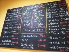 コヨイ 黒板メニュー