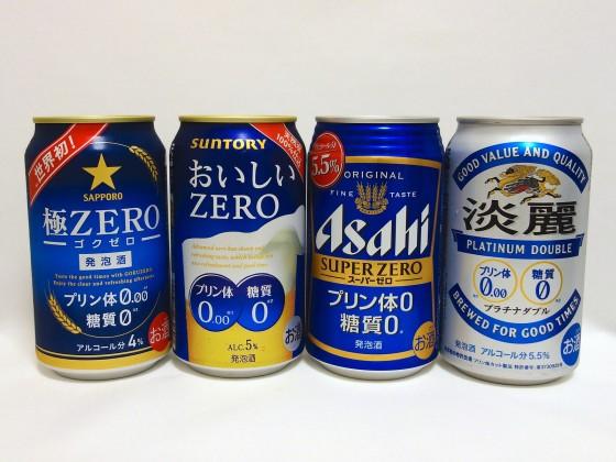 プリン体&糖質ゼロ