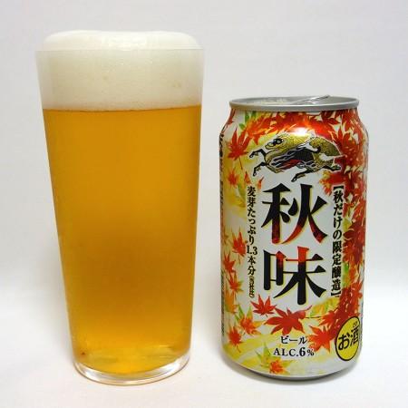 キリンビール キリン秋味
