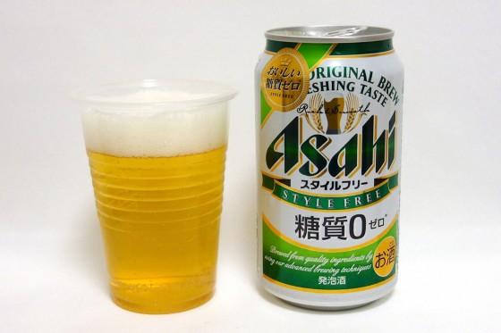アサヒビール アサヒスタイルフリー