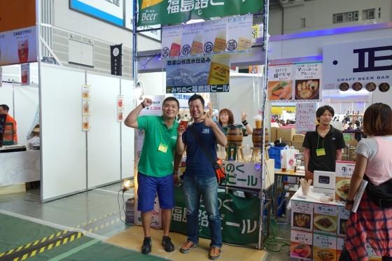 beerDSC00806