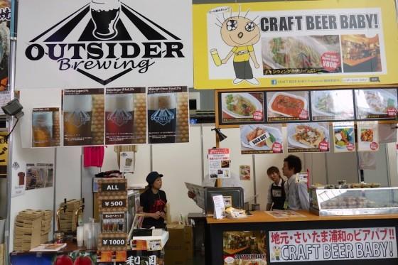 beerDSC00842