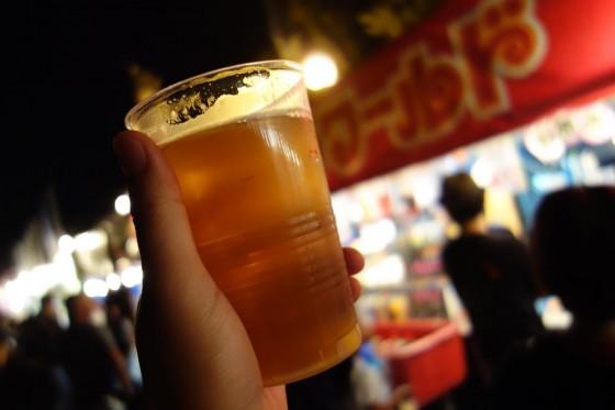 シークワーサービール